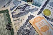 Покупка акций в Волгограде ОАО СКАИ,  Ростелеком,  Газпром,  Роснефть