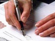 Курс для начинающих юристов в Центре «Союз»